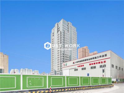巨洋大厦 (1)