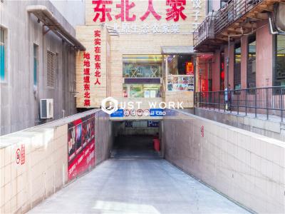 华诚大厦 (4)