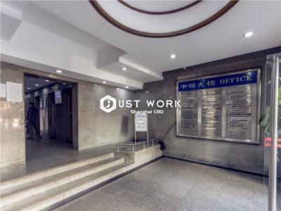 中悦大楼 (1)