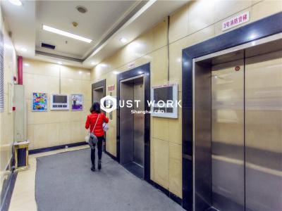 中房华东大厦 (2)