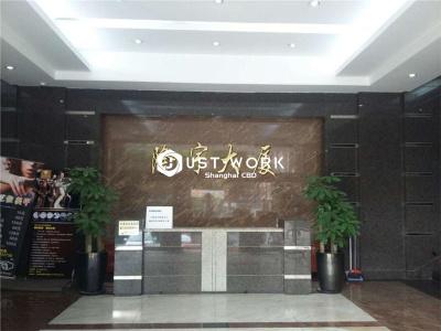 隆宇大厦 (2)