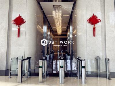金融街海伦中心 (4)