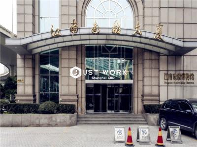 江南造船大厦 (4)