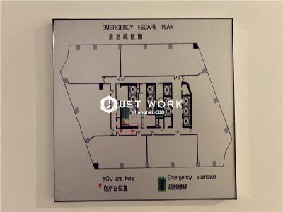 宝矿洲际中心 (1)