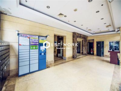 富庆国定大厦 (2)