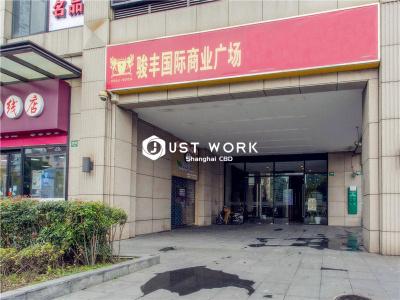 骏丰国际财富广场 (2)