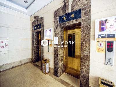 富庆国定大厦 (1)