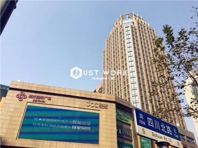 嘉杰国际广场 (1)