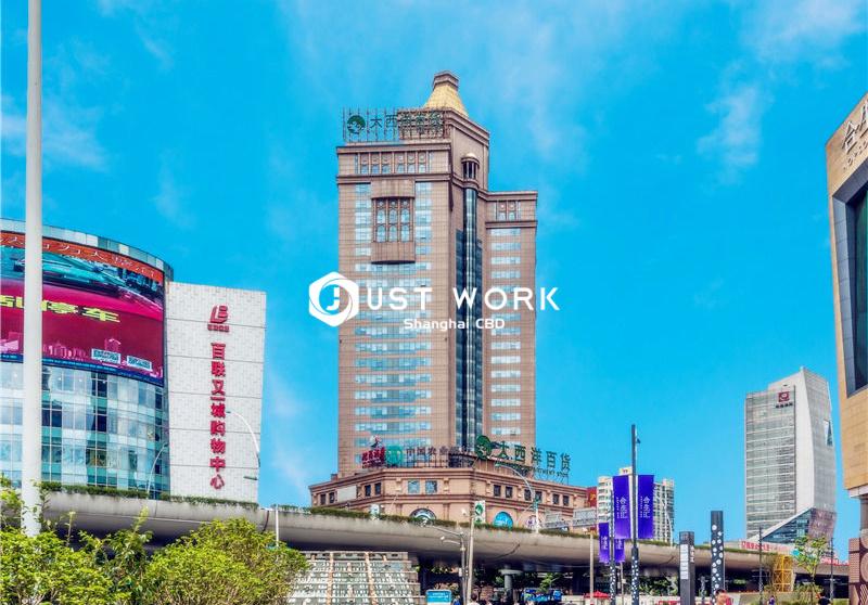 沪东金融大厦 (1)