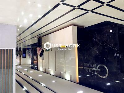 高宝新时代广场 (3)