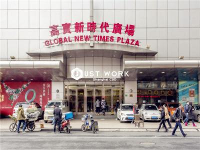 高宝新时代广场 (2)