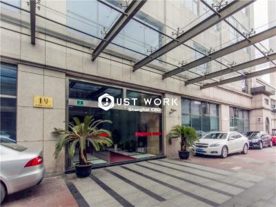 嘉和国际大厦 (1)