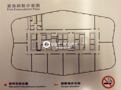 浦江国际金融广场 (4)
