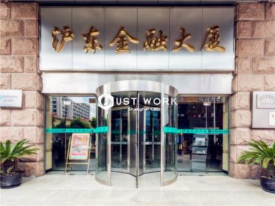 沪东金融大厦 (4)