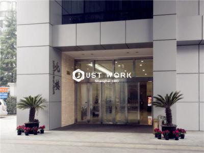 合生财富广场 (5)
