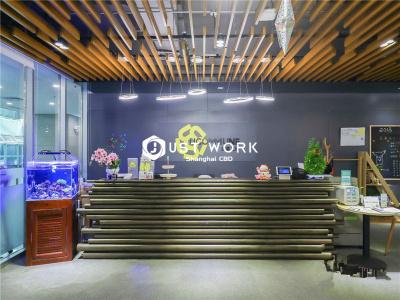 新上海国际优客工场 (6)