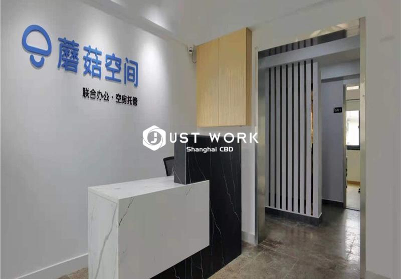 蘑菇空间(沪金大楼) (5)