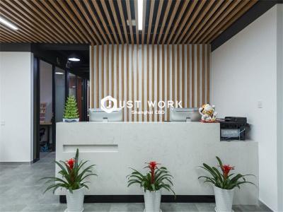 普联大厦 豌豆空间 (1)