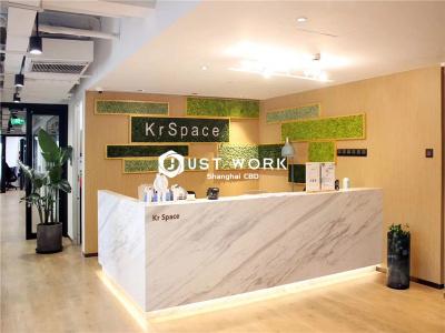 Krspace氪空间(K11香港新世界大厦) (4)