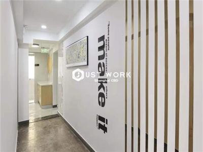 蘑菇空间(沪金大楼) (7)