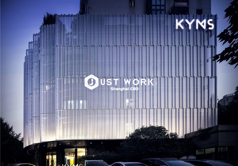 KYMS快易名商(安远路) (2)