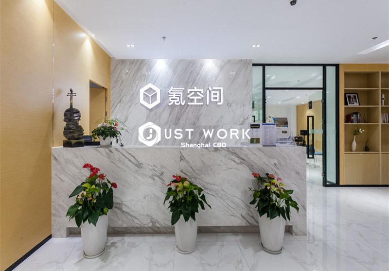 炬芯研发大楼 氪空间 (1)