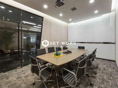 国际航运金融大厦 智办公 (2)