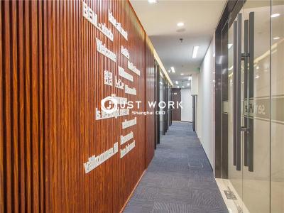 ServOffice世鳌国际(海洋大厦) (4)