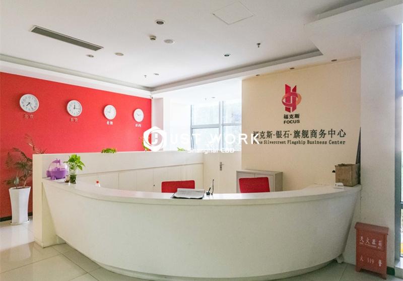 Focus福克斯(银石科技商务园) (3)