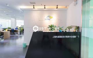 Co-Way Space科威(明谷科技园) (7)