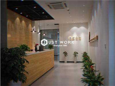 南岸创新中心(上海普天信息产业园) (12)