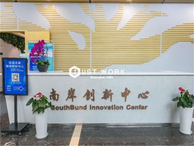 南岸创新中心(上海普天信息产业园) (9)
