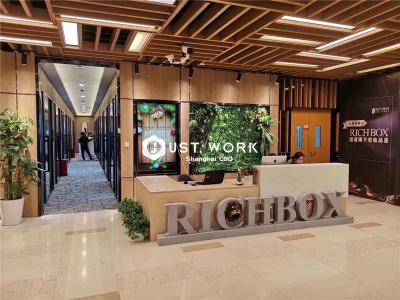 Richbox瑞铂(冠捷大厦) (17)