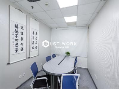 第一际商务中心(万达广场) (1)