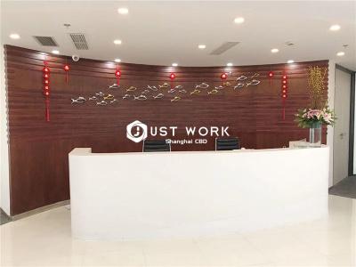 喜悦商务中心(中港汇大厦) (2)