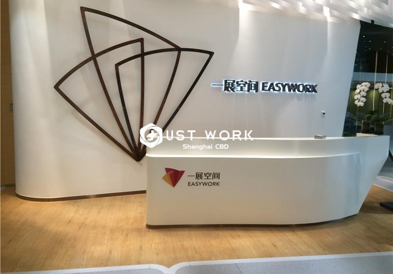 Easy Work一展空间(龙湖虹桥天街) (27)