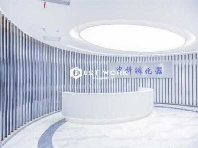 科海大楼 中科加速器 (1)