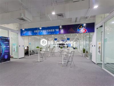 科海大厦 英特尔联合众创空间 (2)