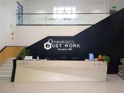 贝岭8号创新中心(贝岭大厦) (3)
